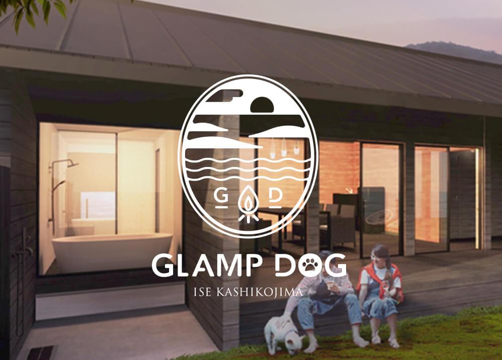 GLAMP DOG ISE KASHIKOJIMA